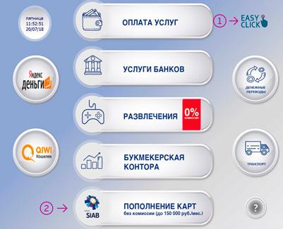 оформить кредитную карту онлайн ответ сразу